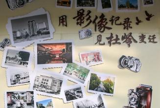 """【老街小巷""""郑""""新颜】杜岭街"""