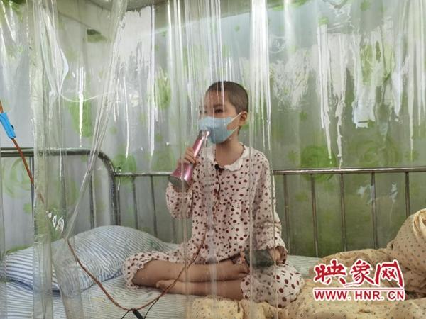送你一朵小红花!周口8岁女孩勇敢抗癌 用歌声鼓励自己治愈家人