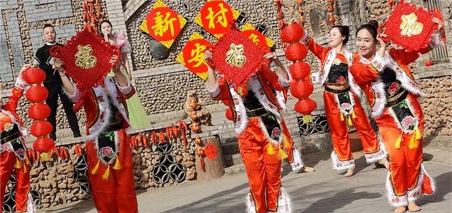 豫西第二届民俗文化旅游节开始啦