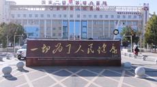 驻马店市新蔡县第一人民医院全体医务人员齐唱《唱响健康新蔡》