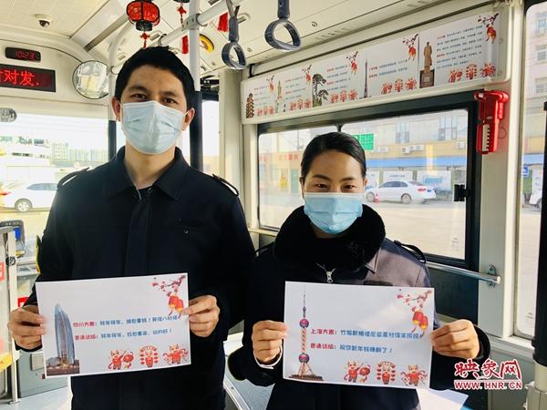 """郑州公交打造""""方言拜年""""车厢 留在郑州感受河南热情"""