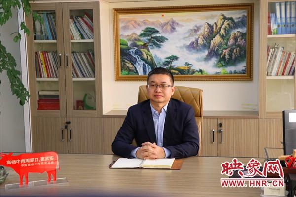 """周家口牛肉总经理王文远:秉承""""牛""""精神 铸就""""牛""""品牌"""