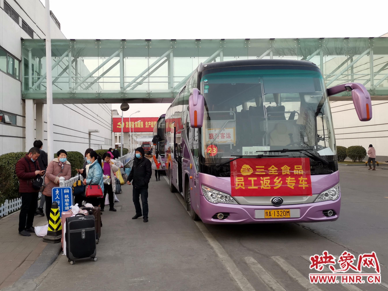 点对点接送 郑州长途客运开通专车助力三全员工返乡