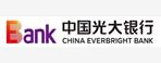 中国光大银行郑州分行