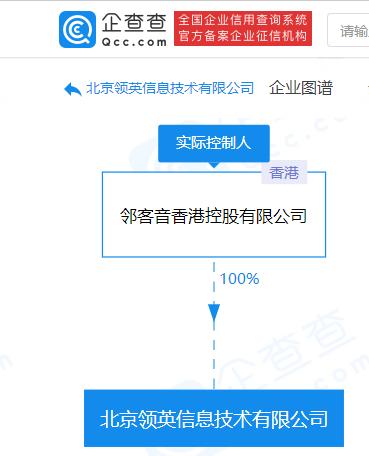 领英暂停中国境内新用户注册后回应:充分尊重各项管理规定