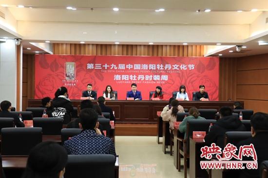 洛阳牡丹时装周将于4月初在中国国花园举办 为期3天