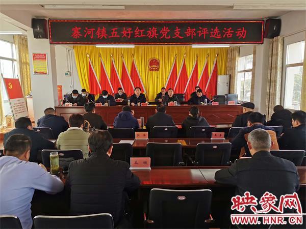 光山县寨河镇持续开展红旗党支部创建活动