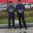 新蔡县农业农村局组织开展农村土地承包经营纠纷调解法律宣传活动