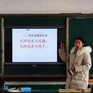 """邓州市城区二小开展""""开学第一课""""特色班会"""