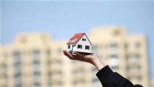 """报告:房企2021年重要任务为""""去杠杆、降负债"""""""