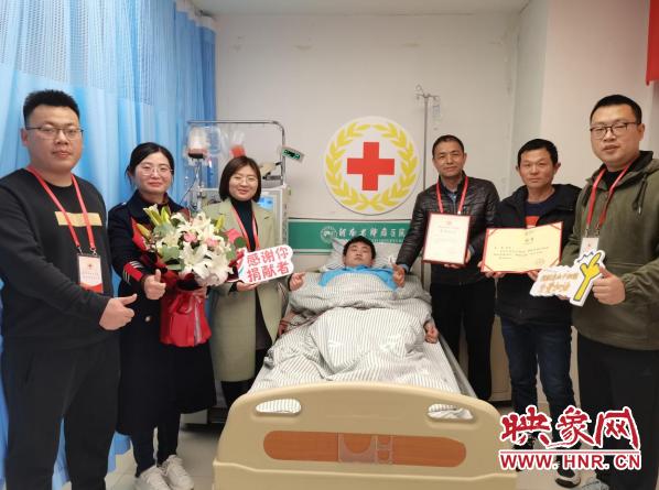 """""""95后""""暖男捐献造血干细胞 成为郑州市第322位捐献者"""