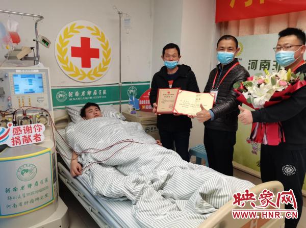 """""""95后""""暖男捐献造血干细胞成为郑州市第322位捐献者"""
