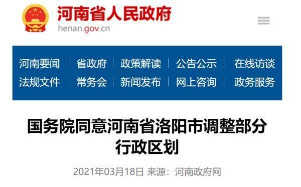 联播pro:郑州陈砦部分房屋今日爆破 相关道路实施交通管制