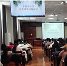 商丘市第五中学美术教师应邀为沈丘县中小学授课
