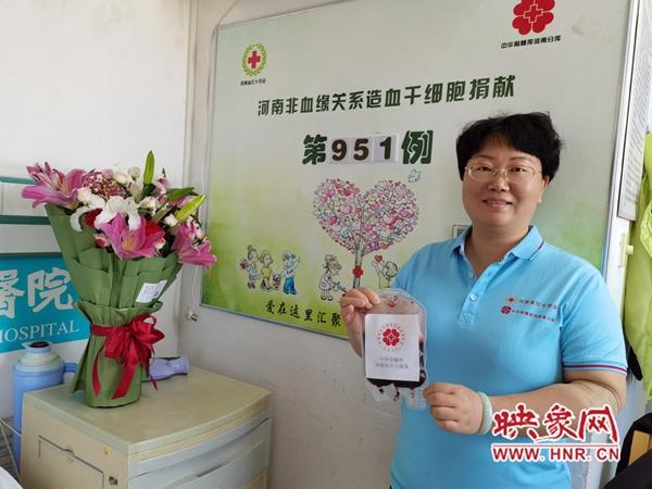 平顶山女士捐献造血干细胞拯救生命 儿子:妈妈很伟大