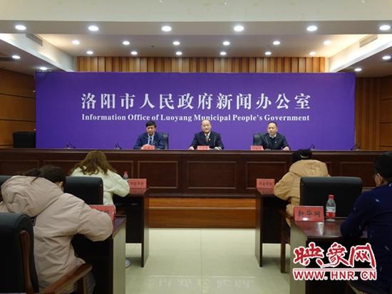 2020年洛阳市群众安全感排名进入全省第一方阵