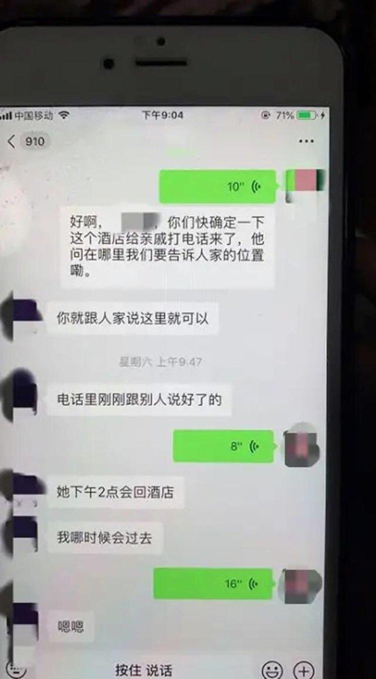 """南昌""""女孩订婚宴前被丈夫杀害""""追踪 家属:案件已移交检察院 凶手精神鉴定显示正常"""