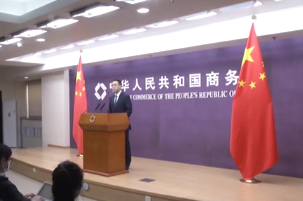 商务部:新疆棉花不容任何势力抹黑玷污