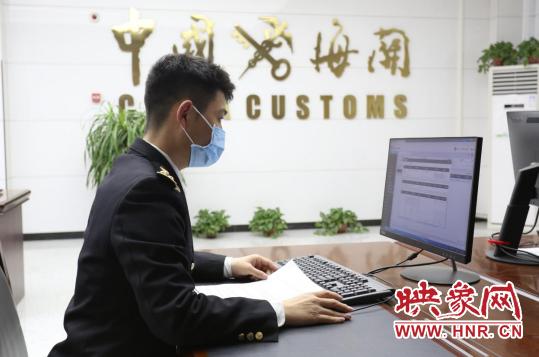 """更便捷!让邮件在""""网路""""跑出加速度 郑州海关与邮政全面对接"""