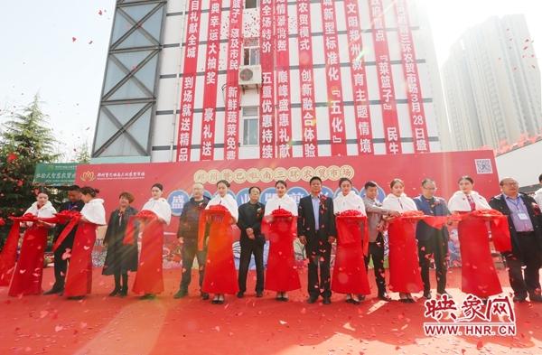郑州有家智慧农贸市场 免费为市民送蔬菜