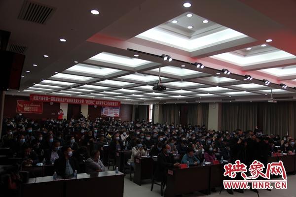产业发展新格局 省第一届珍稀食用菌产业创新发展大会在宝丰召开