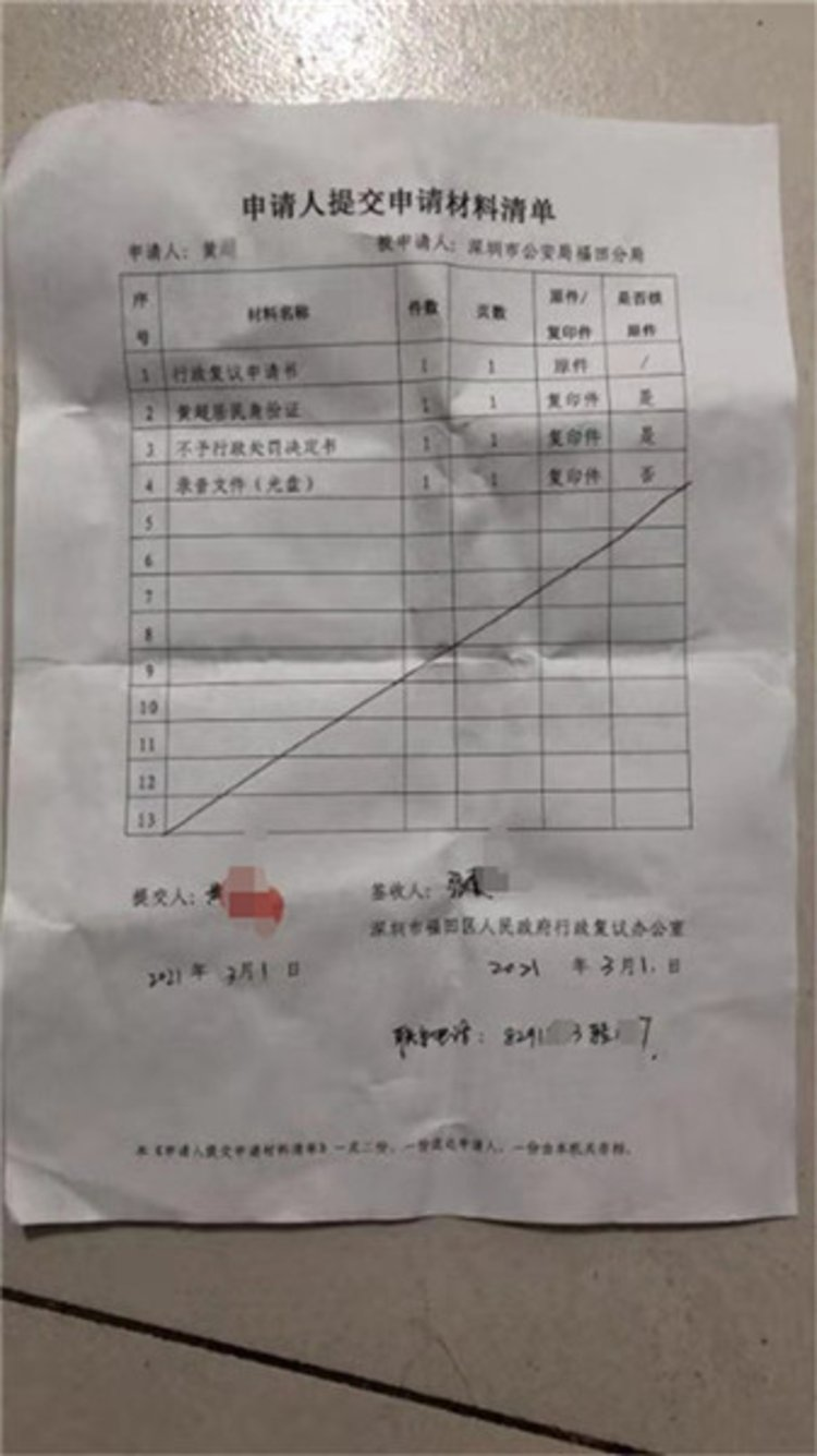 重病女孩在深圳一医院CT室被男护工三次摸胸、掀被嘲笑 最新进展来了