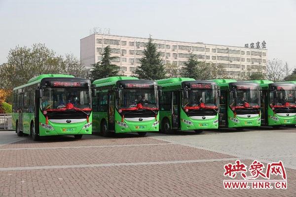平顶山:鲁平城际公交车开通 今日可免费乘坐