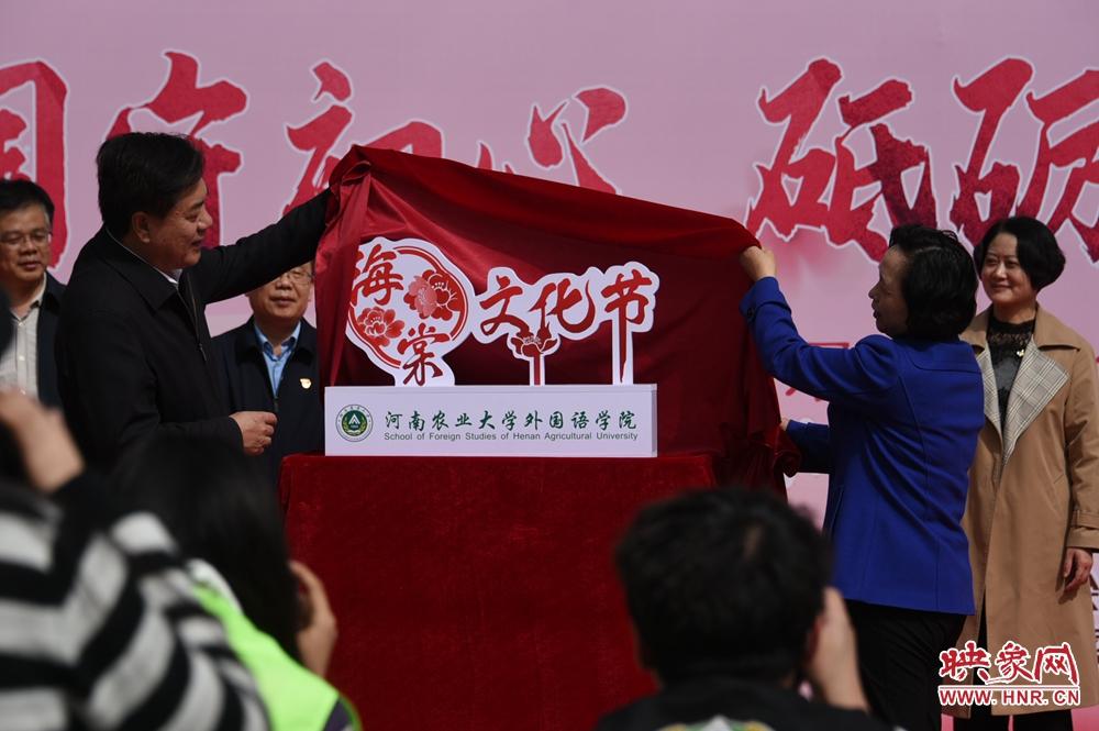 河南农业大学外国语学院成功举办首届海棠文化节