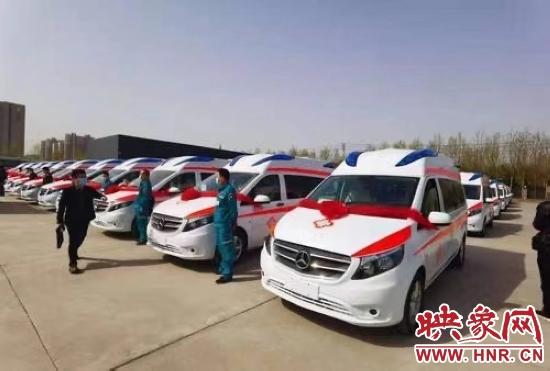 河南交付76辆崭新的负压救护车
