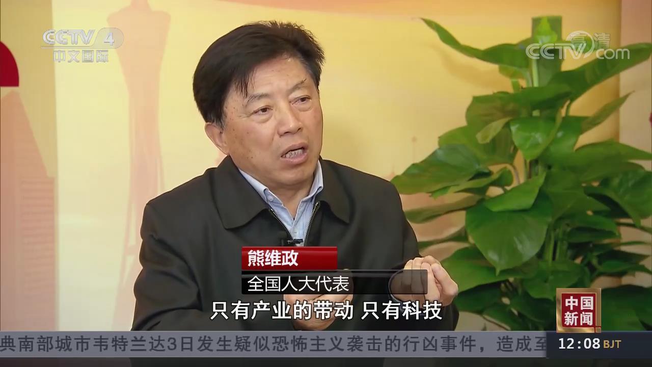 【央视聚焦河南】代表委员齐献策 全面推进乡村振兴