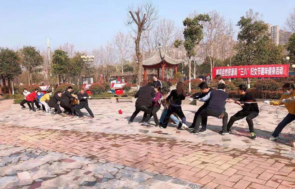 """郏县自然资源局开展迎接""""三八节""""趣味健身活动"""