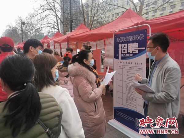 还没找到工作?快看看郑州这场招聘会 300余个岗位等你来