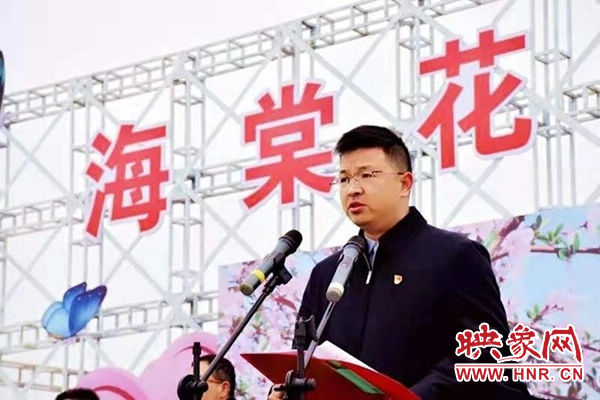 西平县海棠文化旅游宣传月启动