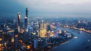 國際消費中心城市怎么建?
