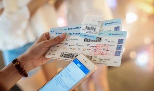 """""""98元机票盲盒""""上热搜 网友:真花钱的地方多着呢"""