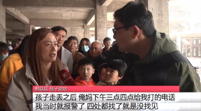 商丘永城四岁男童烂尾楼中坠亡 妈妈数次哭晕
