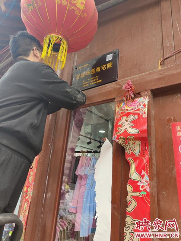 汝州市对首批77处历史建筑进行挂牌保护
