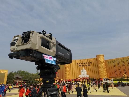 中国移动5G全方位保障拜祖大典