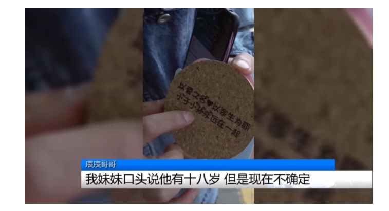 鹤壁14岁女孩离家出走,去黑龙江见男网友失联?妈妈痛哭急疯了……