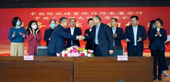 广电邮储重磅携手 打造数字竞争新优势 中国广电河南公司与邮储银行河南省分行签署战略合作协议