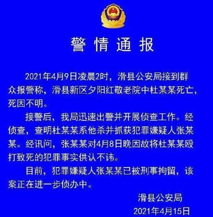 联播pro:明日起,河南一地限行政策有变