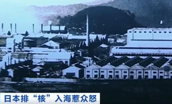 70年前排废致水俣病灾害持续存在 日本不应忘记历史悲剧