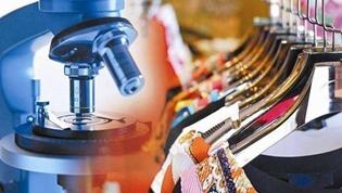 服饰细分品类涌动消费大能量