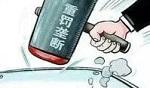 反垄断重锤砸向成品药 扬子江药业罚7.64亿意味什么