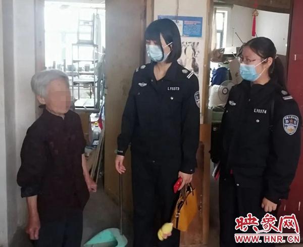 九旬老太炒菜不慎失火 洛阳西工警方紧急出动