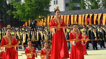 全球华人礼拜始祖轩辕 辛丑年黄帝故里拜祖大典告成