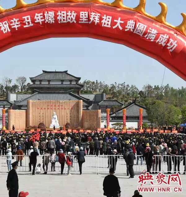 西平县举行中华母亲节暨辛丑年嫘祖故里拜祖大典