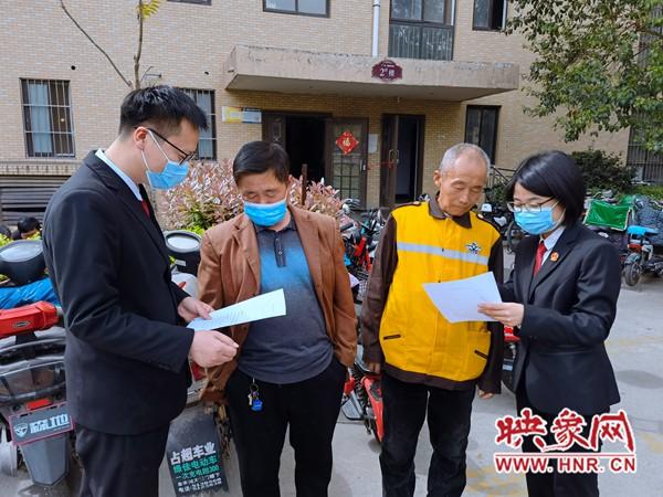 许昌市建安区法院:送法进社区 将实事办到群众心坎上