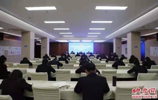 郑州航空港实验区检察院召开队伍教育整顿查纠整改环节动员部署会