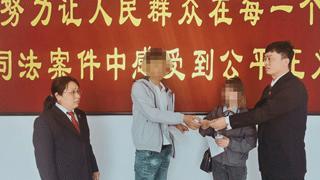 浚县法院:耐心调节促和解 案结事了化纠纷